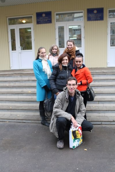 Cheboksary school Thur3